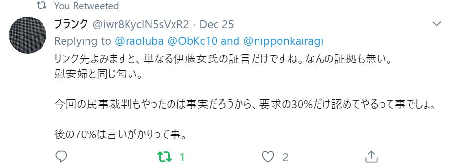 f:id:Naomi-sayonara:20191226231618p:plain