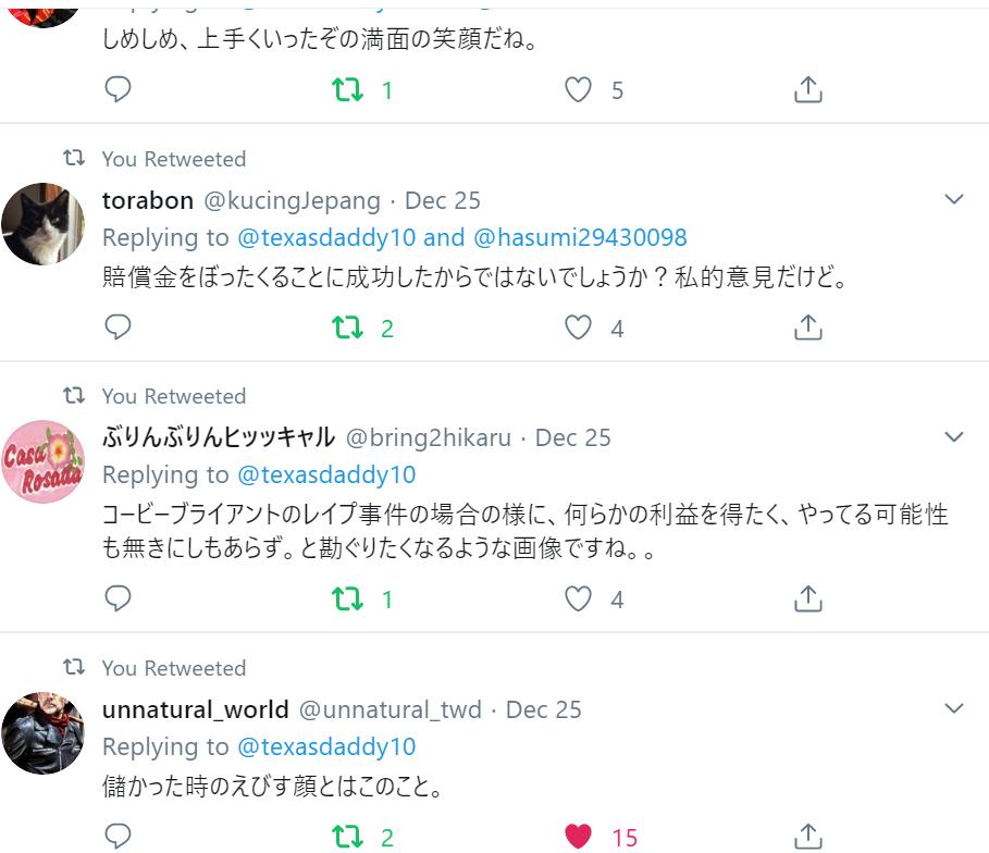 f:id:Naomi-sayonara:20191226231713p:plain