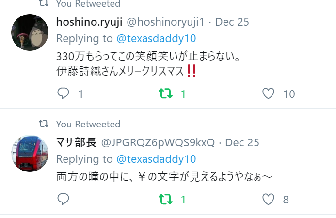 f:id:Naomi-sayonara:20191226231737p:plain