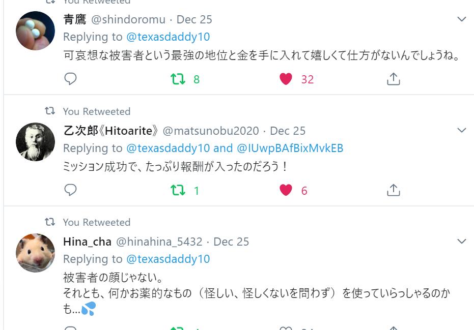 f:id:Naomi-sayonara:20191226231808p:plain