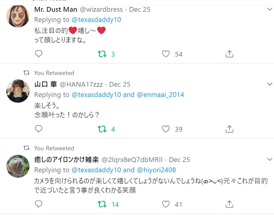 f:id:Naomi-sayonara:20191226231840p:plain
