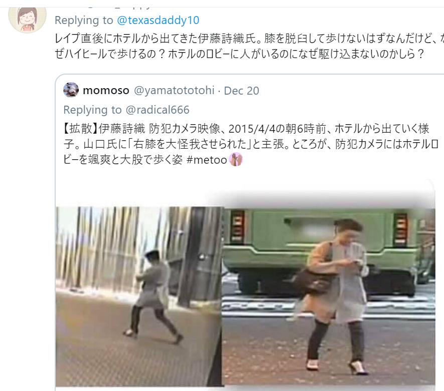 f:id:Naomi-sayonara:20191226231915p:plain