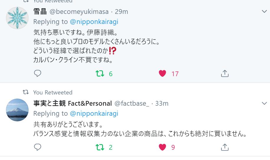 f:id:Naomi-sayonara:20191227211701p:plain