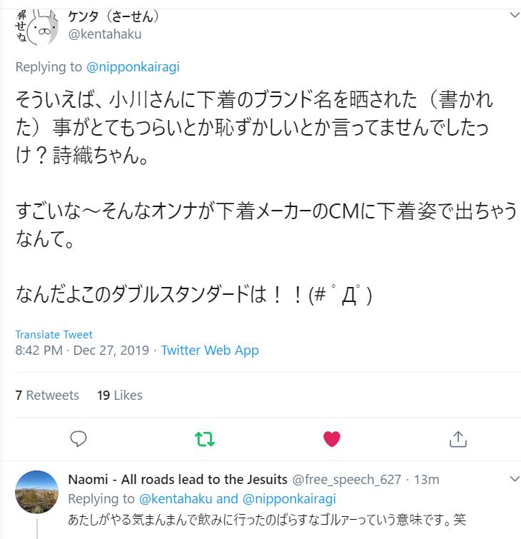 f:id:Naomi-sayonara:20191227211742p:plain