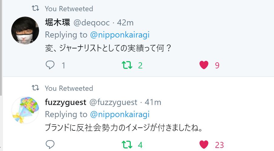 f:id:Naomi-sayonara:20191227211817p:plain