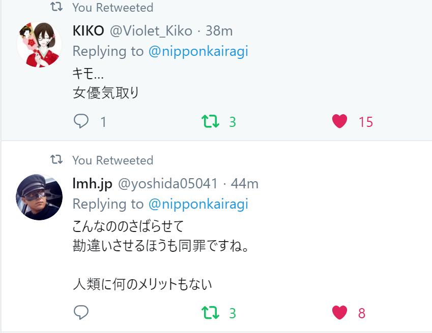 f:id:Naomi-sayonara:20191227212044p:plain
