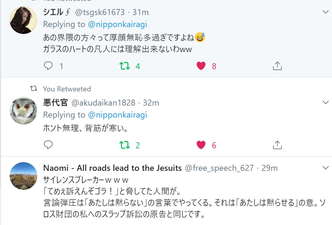 f:id:Naomi-sayonara:20191227212126p:plain