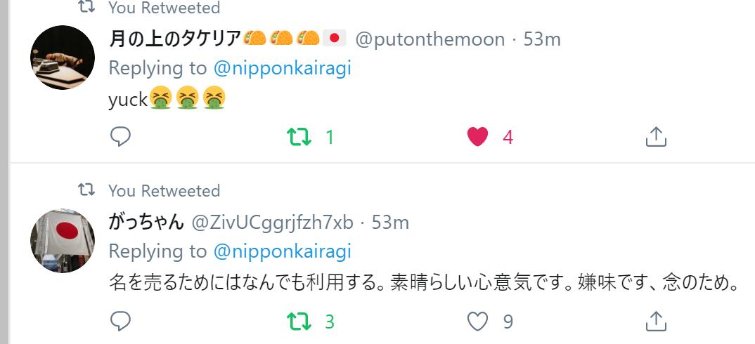 f:id:Naomi-sayonara:20191227212651p:plain