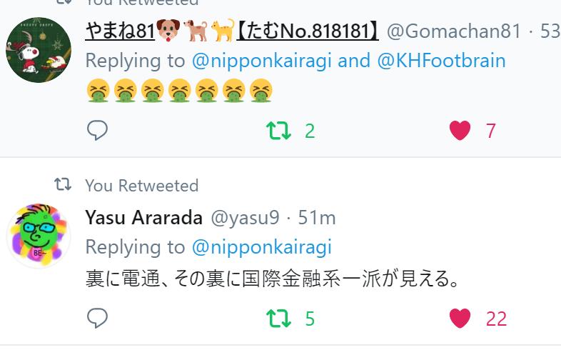 f:id:Naomi-sayonara:20191227212824p:plain