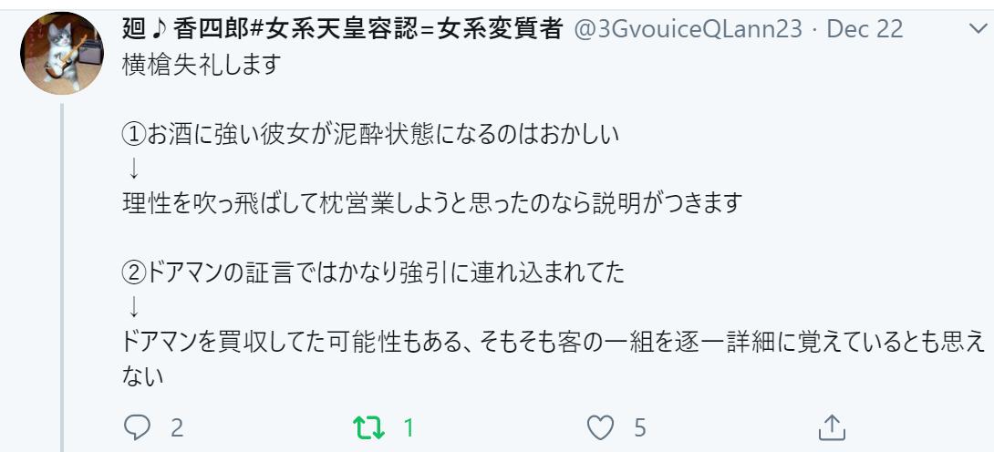 f:id:Naomi-sayonara:20191227212950p:plain