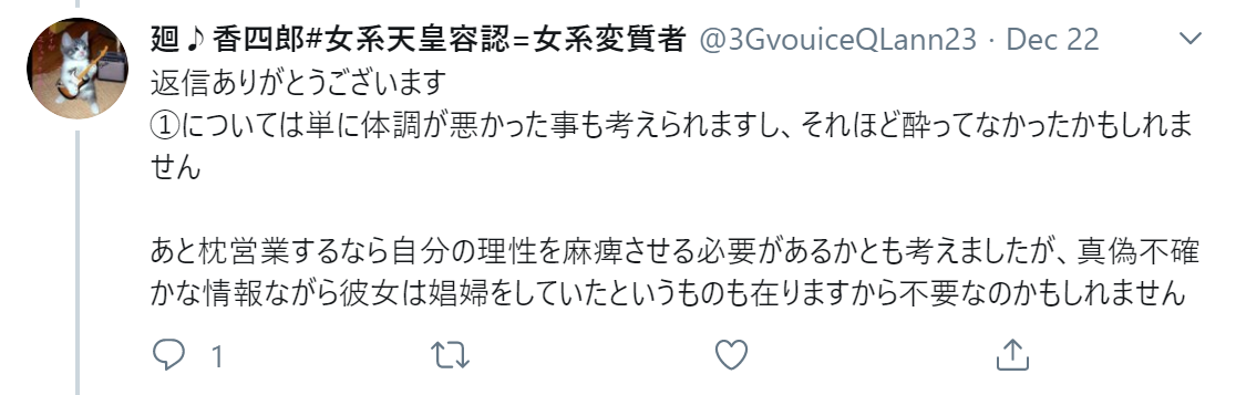 f:id:Naomi-sayonara:20191227213050p:plain