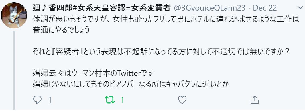 f:id:Naomi-sayonara:20191227213129p:plain