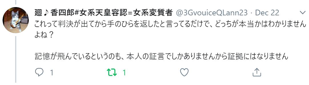 f:id:Naomi-sayonara:20191227213207p:plain