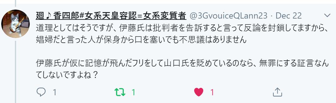 f:id:Naomi-sayonara:20191227213311p:plain