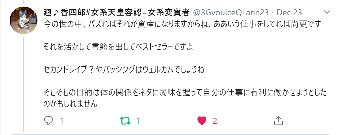 f:id:Naomi-sayonara:20191227213348p:plain