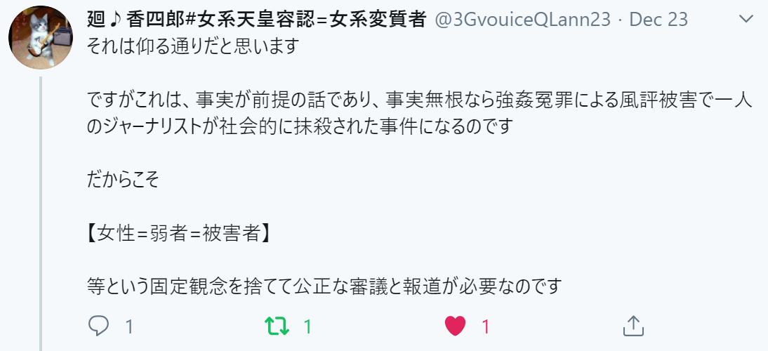 f:id:Naomi-sayonara:20191227213424p:plain