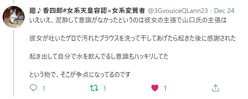 f:id:Naomi-sayonara:20191227213529p:plain