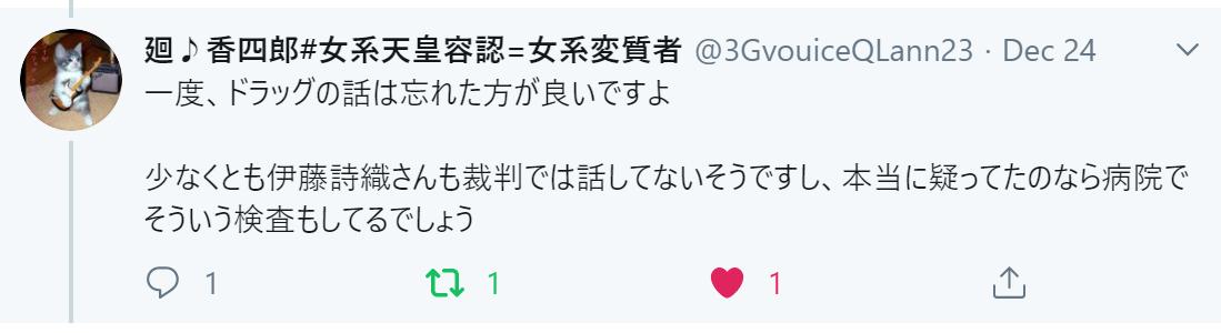 f:id:Naomi-sayonara:20191227213604p:plain
