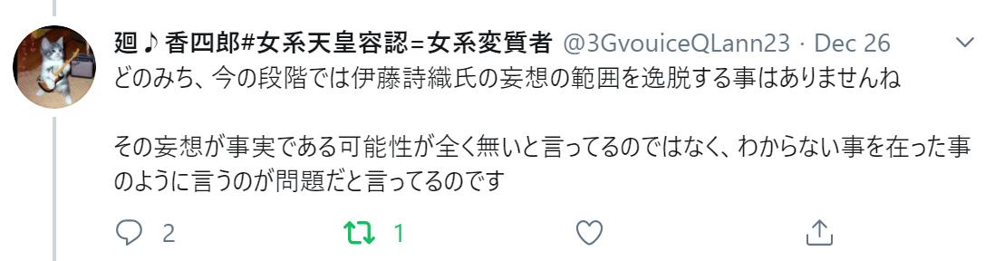 f:id:Naomi-sayonara:20191227213636p:plain