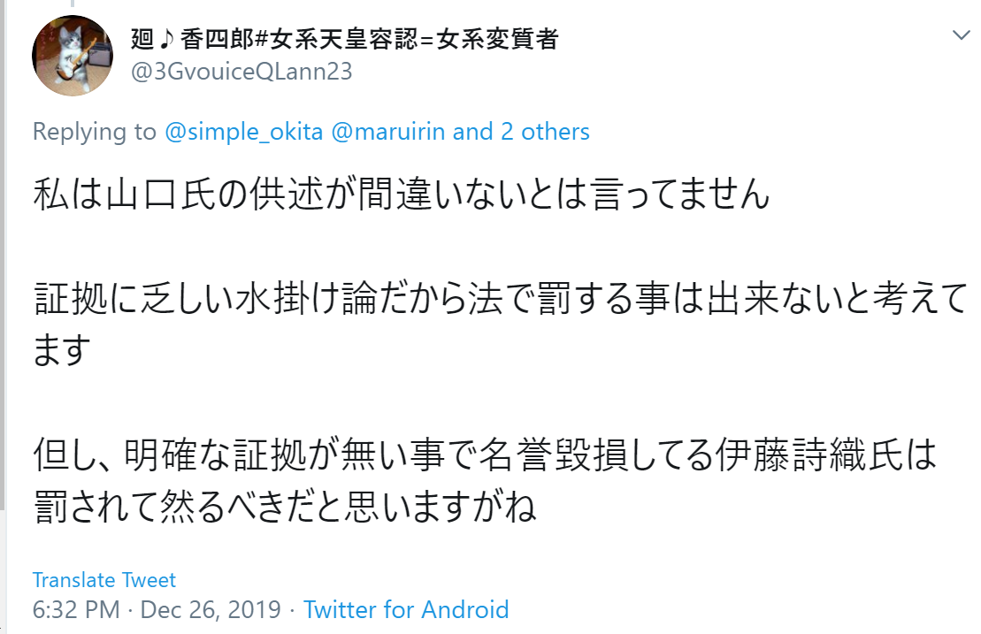 f:id:Naomi-sayonara:20191227213723p:plain