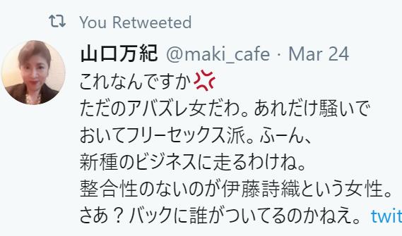 f:id:Naomi-sayonara:20191227213947p:plain