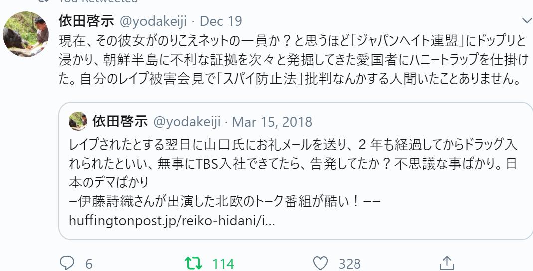 f:id:Naomi-sayonara:20191227214153p:plain