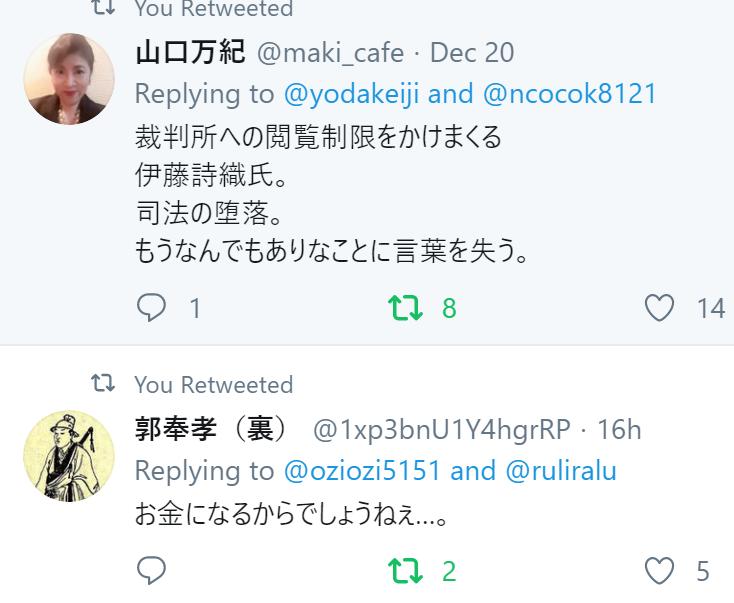 f:id:Naomi-sayonara:20191227214255p:plain