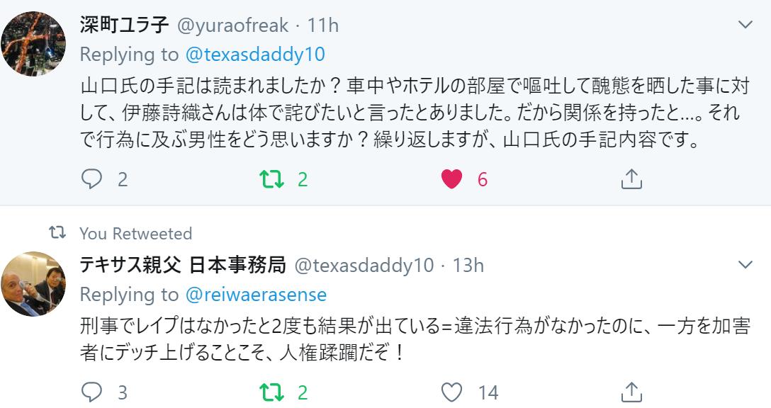 f:id:Naomi-sayonara:20191227214441p:plain