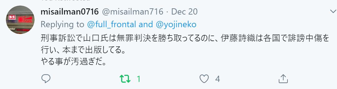 f:id:Naomi-sayonara:20191227214745p:plain
