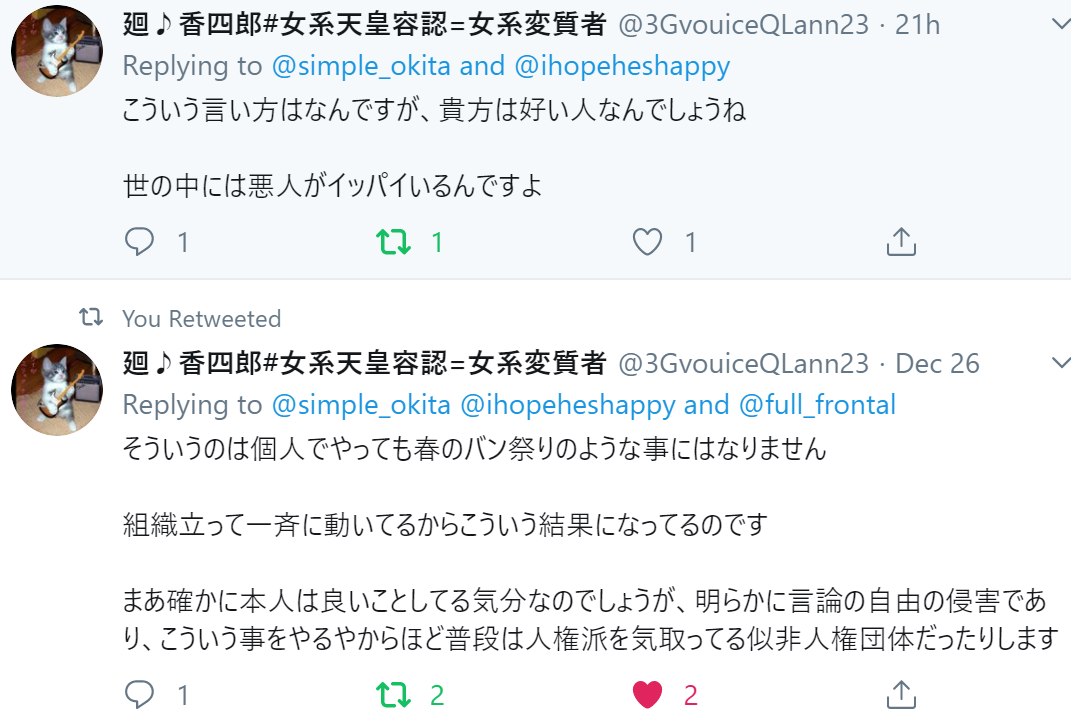 f:id:Naomi-sayonara:20191227214902p:plain