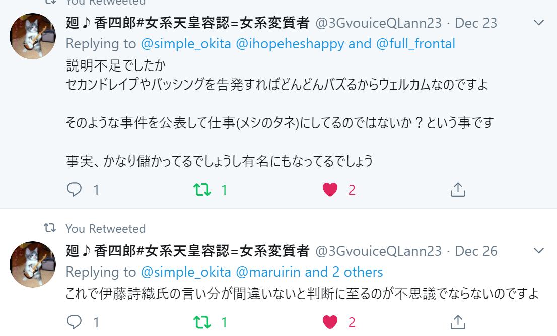 f:id:Naomi-sayonara:20191227215220p:plain