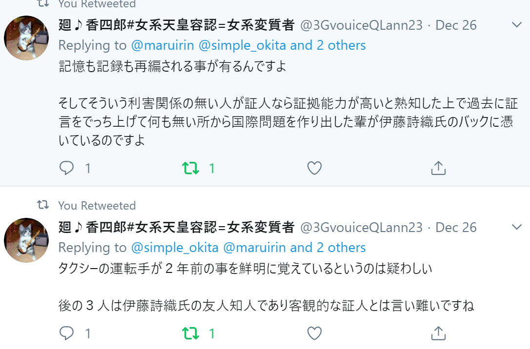 f:id:Naomi-sayonara:20191227215606p:plain