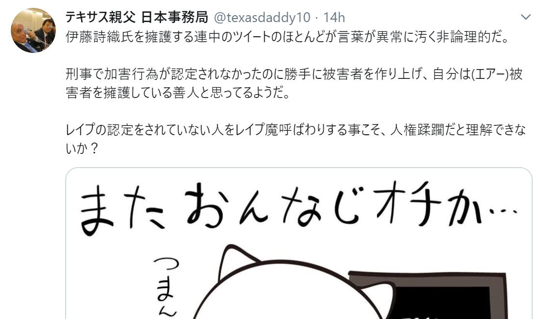 f:id:Naomi-sayonara:20191227215725p:plain