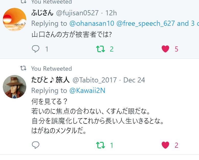 f:id:Naomi-sayonara:20191227215751p:plain