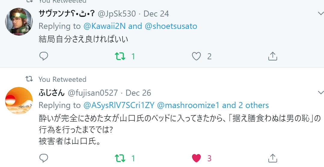 f:id:Naomi-sayonara:20191227215917p:plain