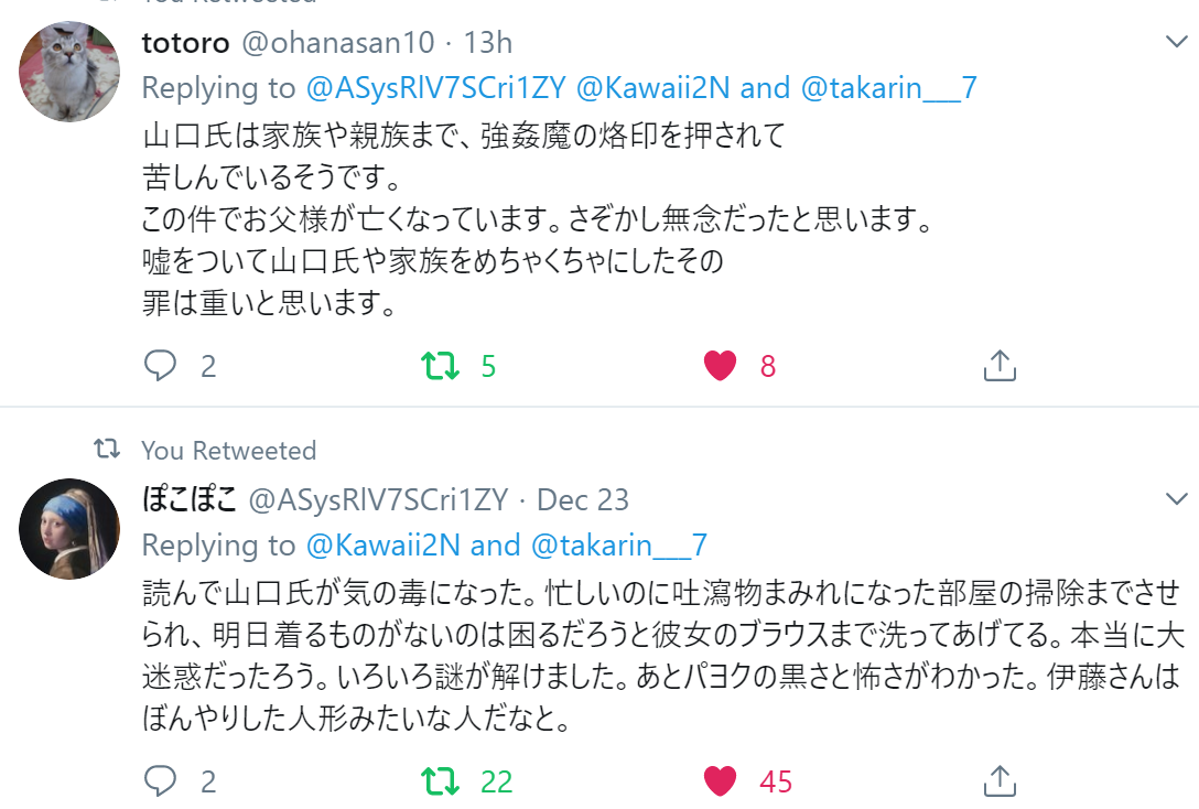 f:id:Naomi-sayonara:20191227215952p:plain