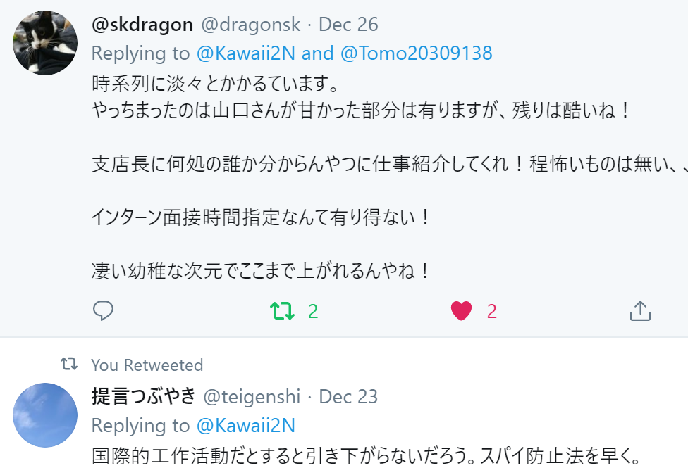 f:id:Naomi-sayonara:20191227220033p:plain