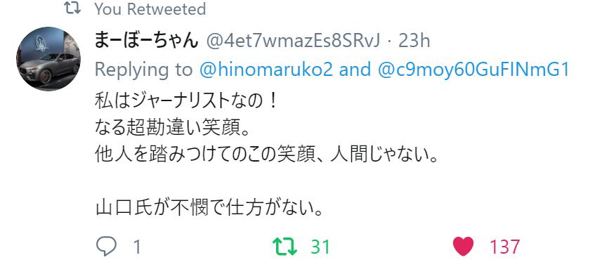 f:id:Naomi-sayonara:20191227220914p:plain