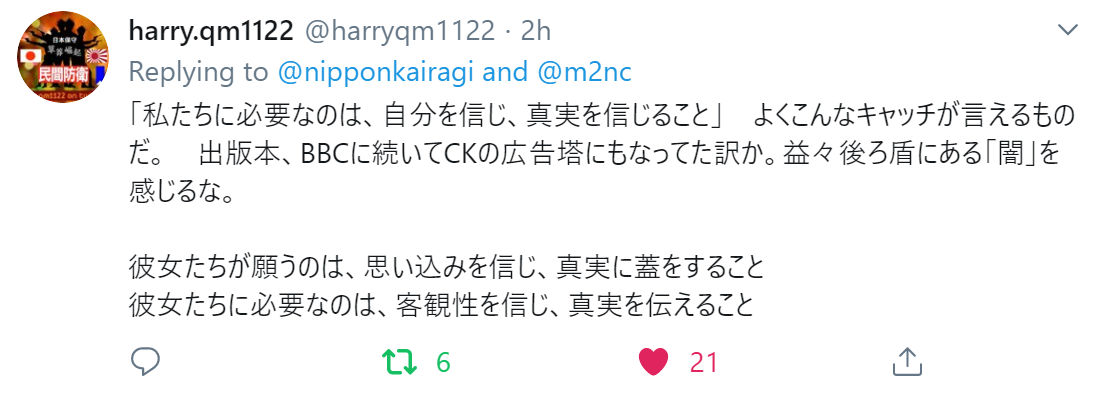 f:id:Naomi-sayonara:20191227232231p:plain