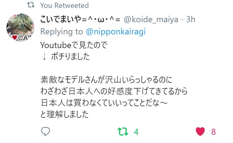 f:id:Naomi-sayonara:20191228113421p:plain