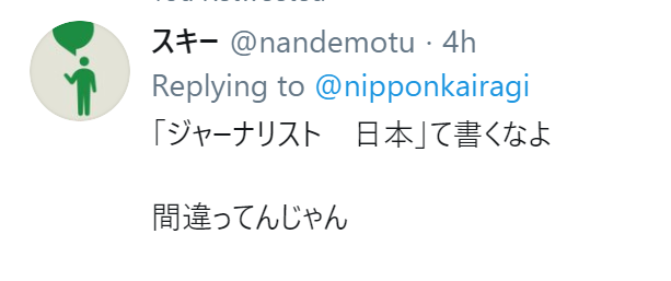 f:id:Naomi-sayonara:20191228113452p:plain