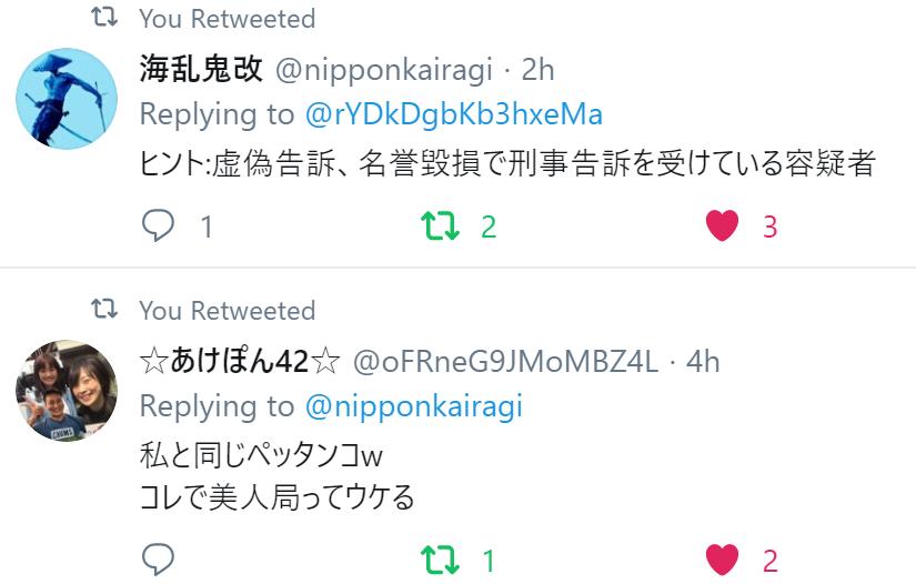 f:id:Naomi-sayonara:20191228113515p:plain