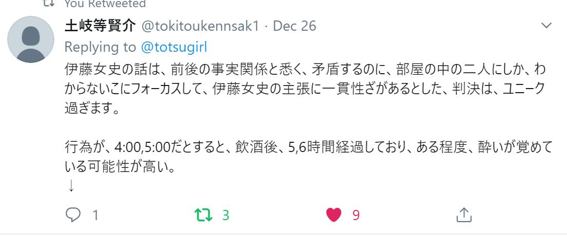 f:id:Naomi-sayonara:20191228113615p:plain
