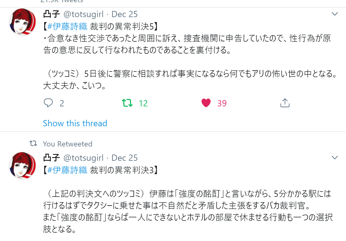 f:id:Naomi-sayonara:20191228113744p:plain