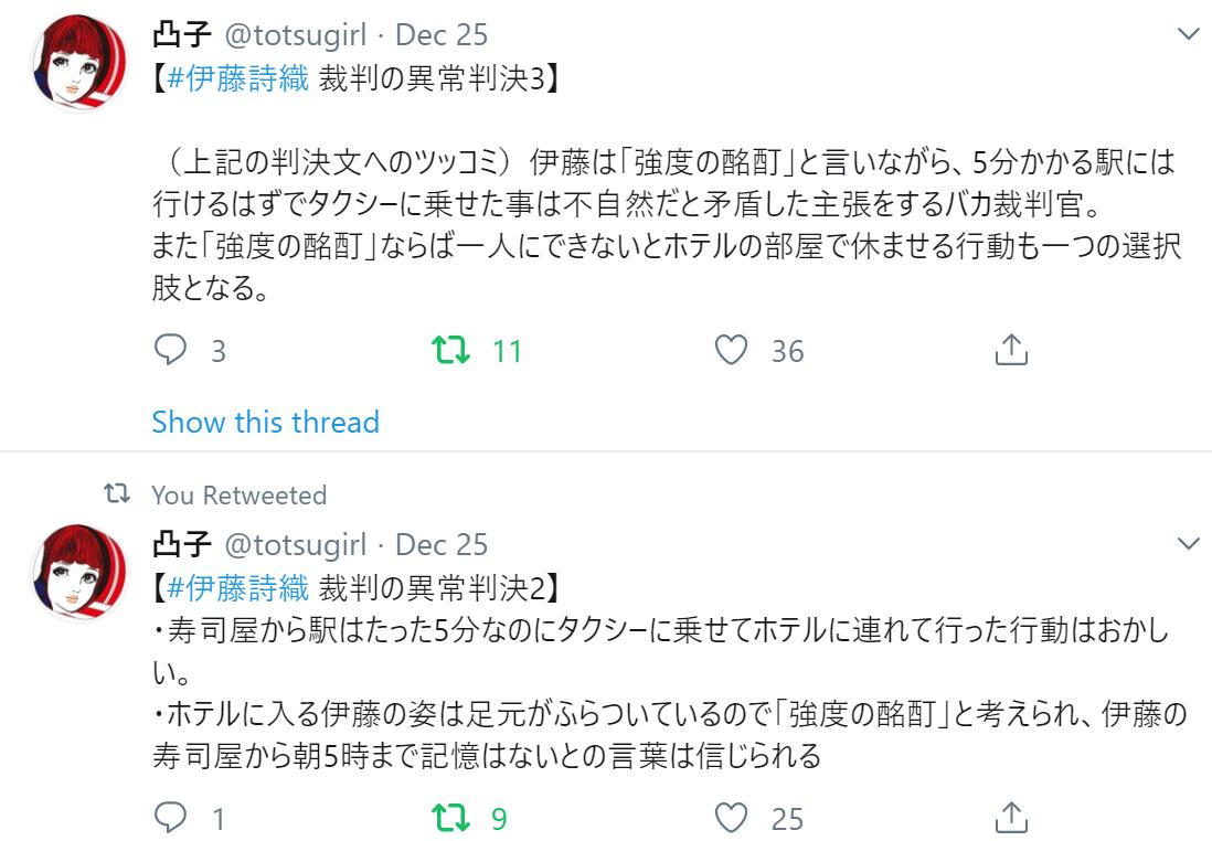 f:id:Naomi-sayonara:20191228113814p:plain