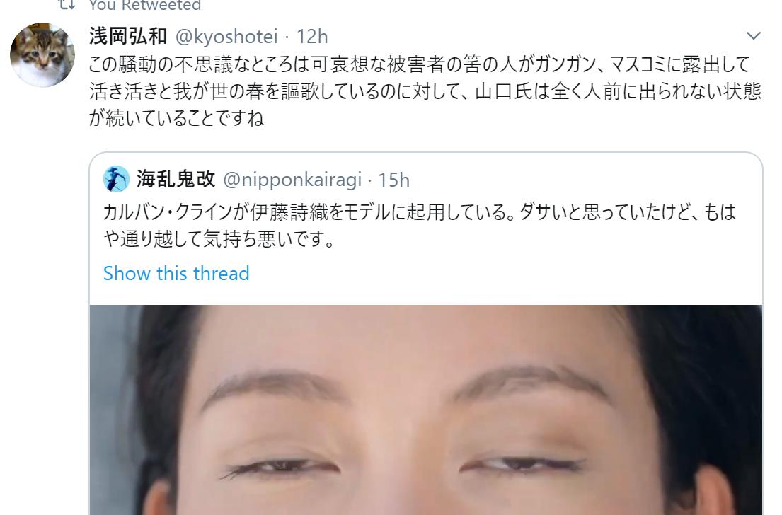 f:id:Naomi-sayonara:20191228113935p:plain