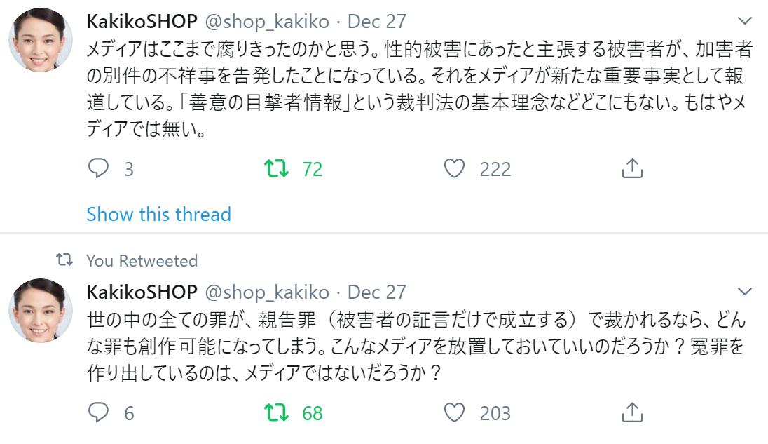 f:id:Naomi-sayonara:20191228114352p:plain