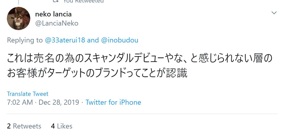 f:id:Naomi-sayonara:20191228114554p:plain