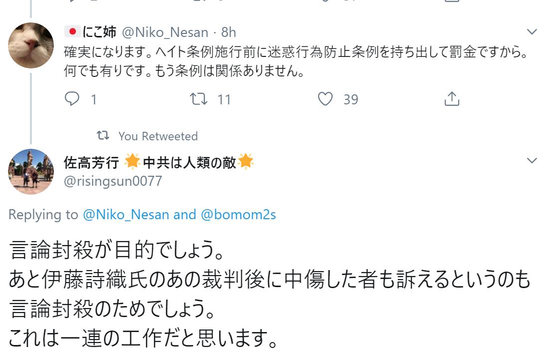 f:id:Naomi-sayonara:20191228114802p:plain
