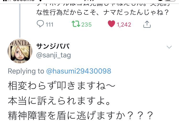 f:id:Naomi-sayonara:20191228114947p:plain